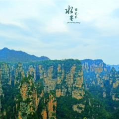 Huangshi Village User Photo