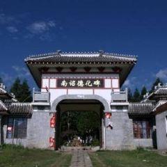 Nanhua Dehua Monument User Photo