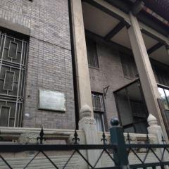 Beijing Christian Bible Site User Photo