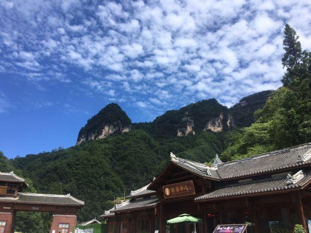 Guangwushan Taoyuan Scenic Area