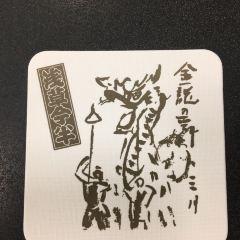 淺草今半(國際通店)用戶圖片