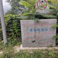 Huangsongyu Reservoir User Photo