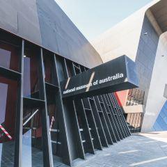 澳洲國家博物館用戶圖片