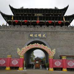 Ming Paradise User Photo