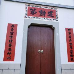 熙和灣客鄉文化旅遊產業園用戶圖片