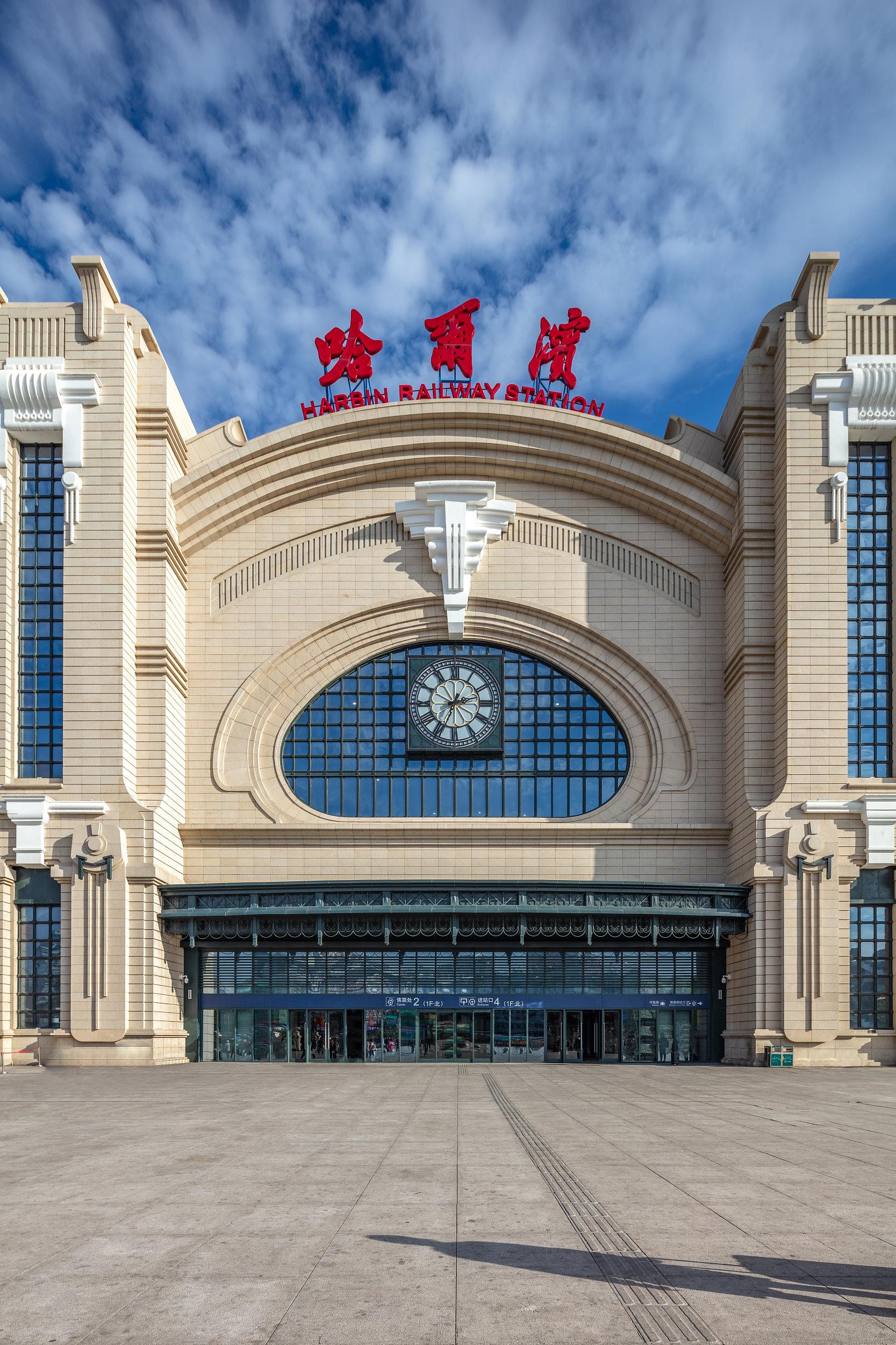 Heilongjiang Art Museum