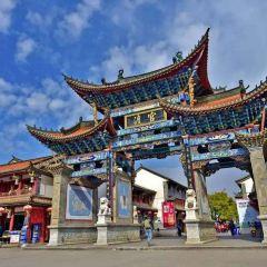 Weishan Ancient City User Photo