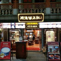 FeiHong BuXingJie User Photo