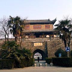 Zhenhuai House User Photo