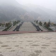 舜帝山森林公園自然文化風景区のユーザー投稿写真