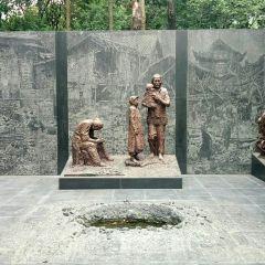 인민공원 여행 사진