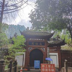 Feixiange User Photo