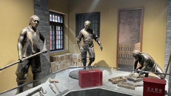Hongxing Yuansheng Hao Museum