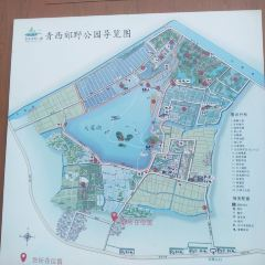 칭시 자연공원 여행 사진
