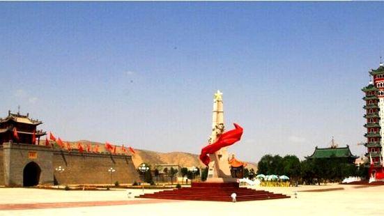 会宁红军会是楼现在是作为免费的爱国主义教育基地对外开放,主要