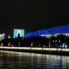 Suzhou Culture and Art Center User Photo