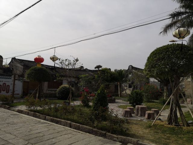 Longhu Ancient Village