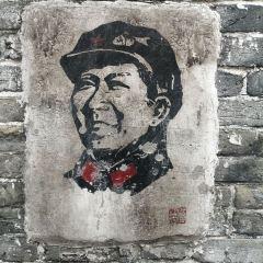 Millennium Yaozhai User Photo