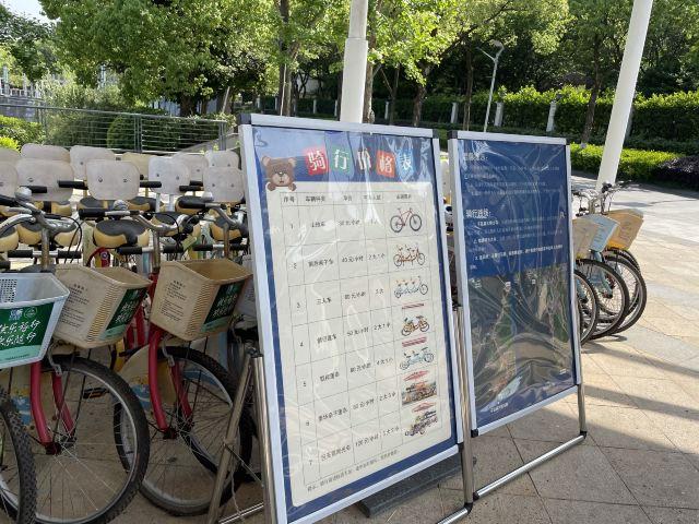 첸다오 호수 자전거 일주