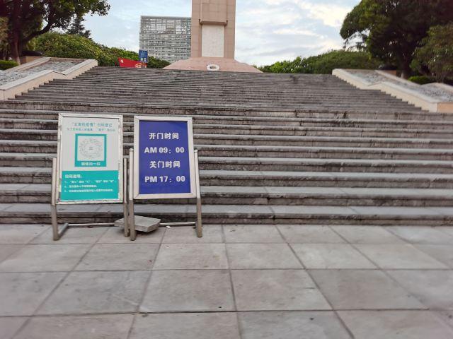 항전승리기념당