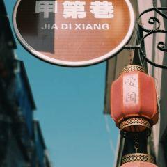 Jiadi Lane User Photo