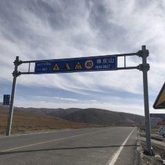 Xiangpi Mountain User Photo