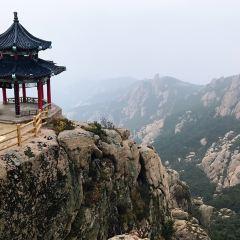 Mount Lao User Photo