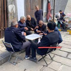 韓城古城用戶圖片
