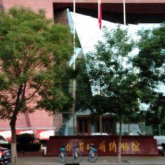 Gansu Geological Museum User Photo