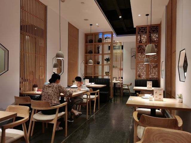 半勺餐廳(新華店)