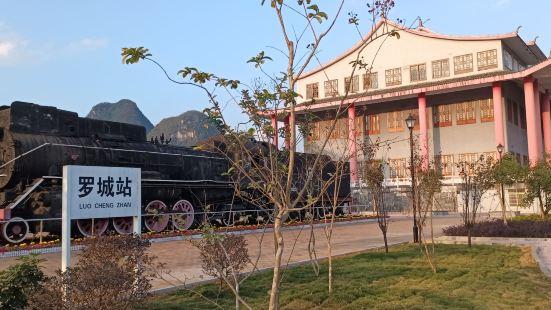 羅城仫佬族博物館