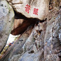 펑황산 여행 사진