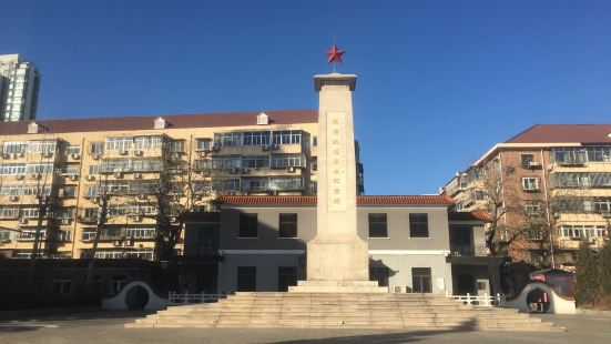 Tianjin Campaign Martyr's Monument
