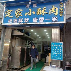 Dingjia Xiaosurou User Photo