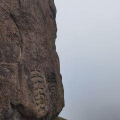 비래석 여행 사진