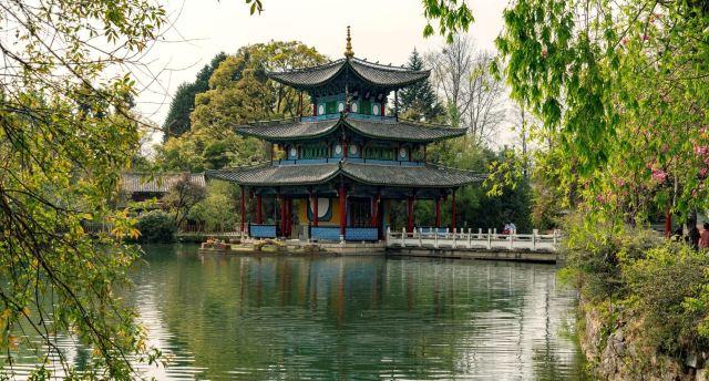 黑龍潭公園