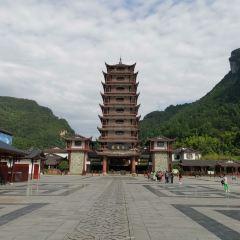 Wujiayu User Photo