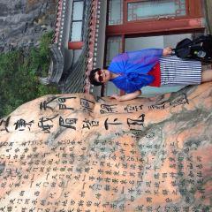 톈먼동 여행 사진