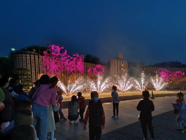Sun Tzu Cultural Park