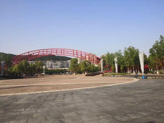 Qiandaohu Xiushui Square