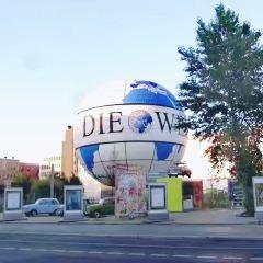柏林牆遺址紀念公園用戶圖片