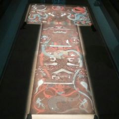 Hunan Provincial Museum User Photo