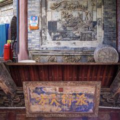 化覺巷清真大寺用戶圖片