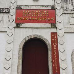 Xiang'e Chuanqian Revolution Base Area Memorial Hall User Photo