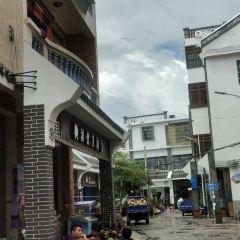 后海村用戶圖片