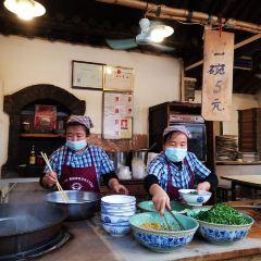Yuanjia Village User Photo