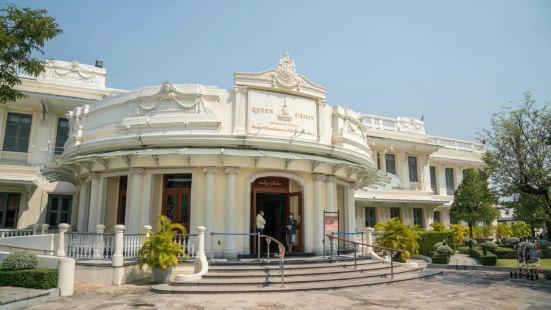 詩麗吉女皇後紡織品博物館