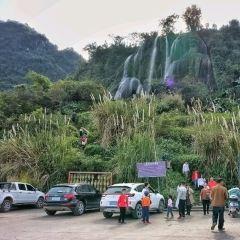 Sandieling Waterfall User Photo