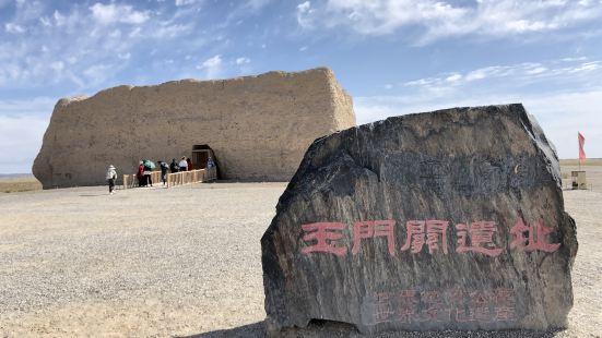 【玉门关】【玉门关】又称小方盘城,始置于汉武帝开通西域道路、