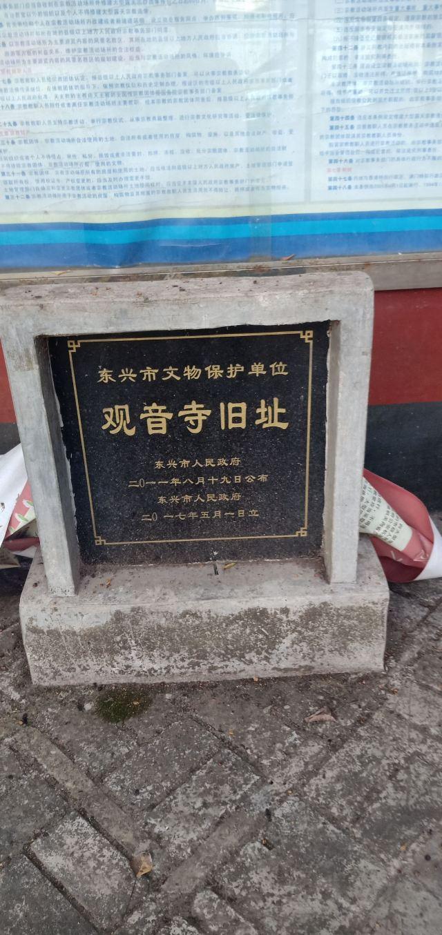 Chengongguan